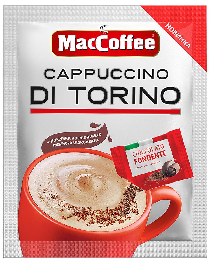 MacCoffee Cappuccino di Torino