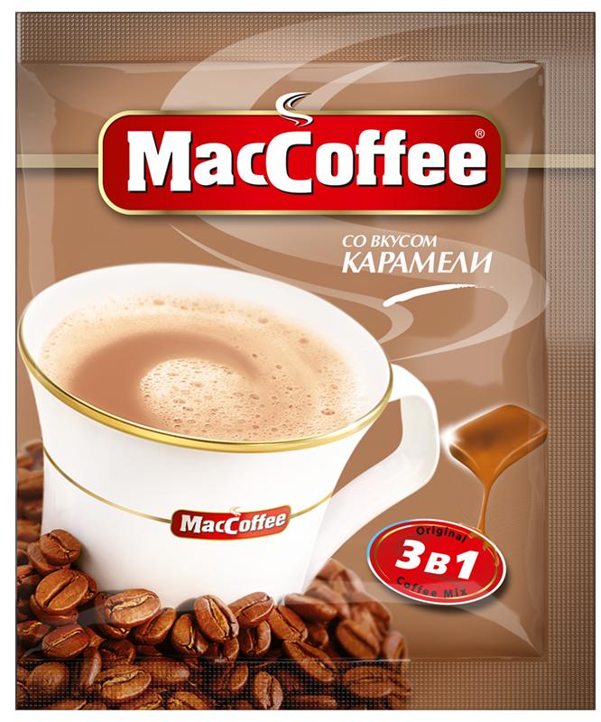 MacCoffee Карамель