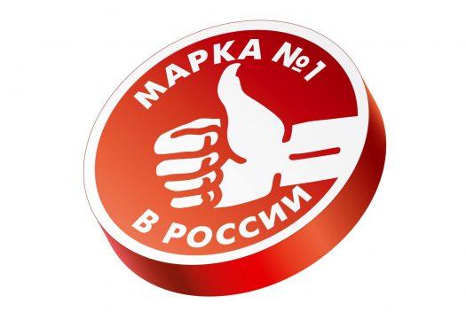 """Narodnaya Marka"": MacCoffee wins again!"