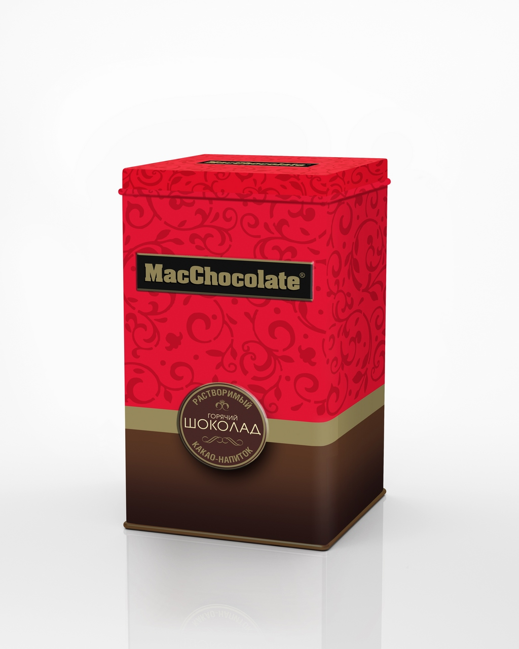MacChocolate in a holiday tin!