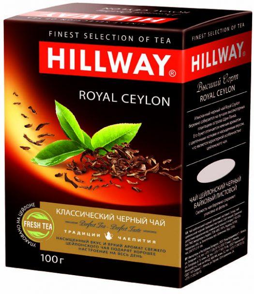Чай Hillway — солнце Цейлона в вашей чашке!