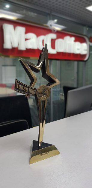 MacCoffee Cappuccino di Torino стал победителем национальной премии «Товар Года 2018»