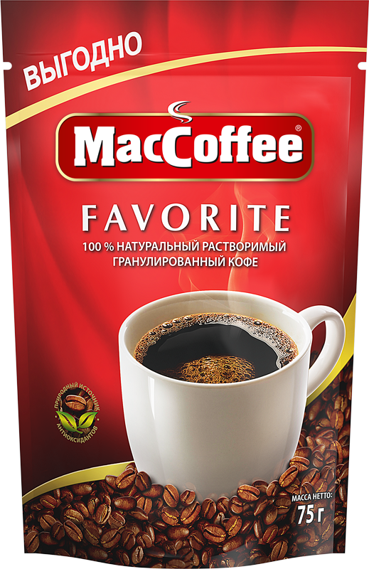 MacCoffee Favorite
