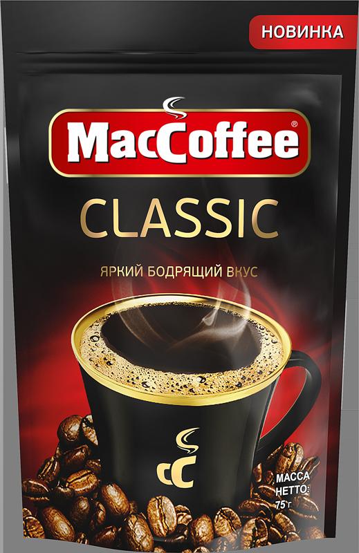 MacCoffee Classic
