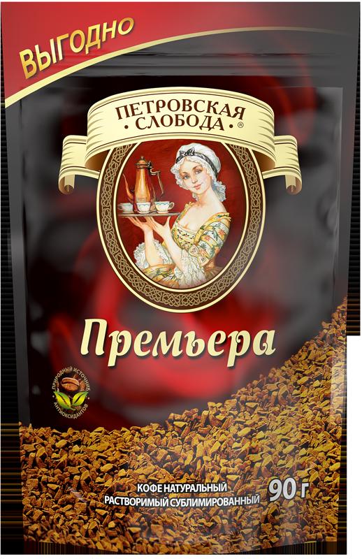 """Petrovskaya Sloboda"" Premiera"
