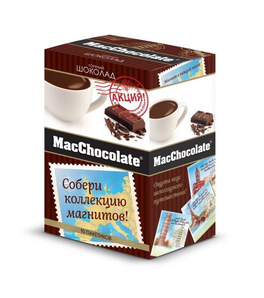 Весенний подарок от MacChocolate!