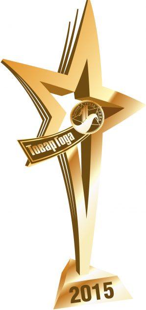 Мы снова лучшие: MacCoffee — «Товар года»!