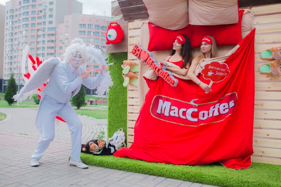 NOVOKUZNETSK CITY DAY CELEBRATED WITH MACCOFFEE LOVE YOUR CITY! ENJOY MACCOFFEE!