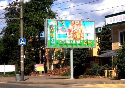 Kracks: хрустящие чипсы и яркая реклама для жарких летних дней