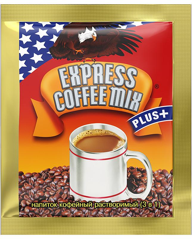 Express Coffee Mix™ Plus