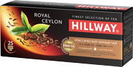 Black tea «Hillway® Royal Ceylon»