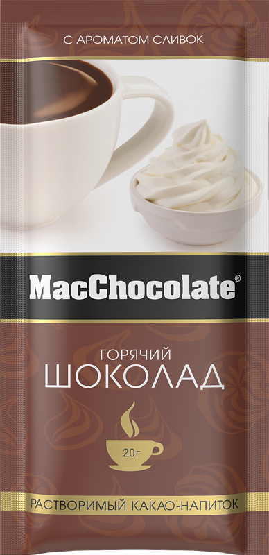 MacChocolate® With Cream taste