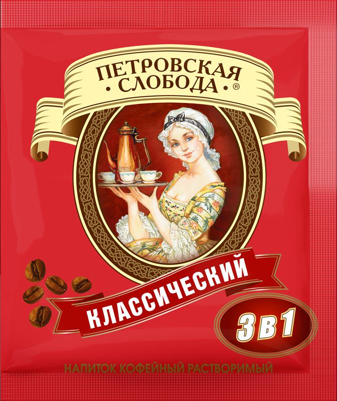 """""""Petrovskaya Sloboda"""" 3 in 1 Classic"""