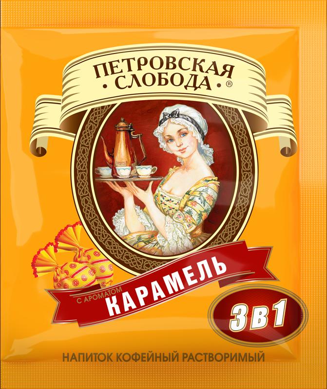 """""""Petrovskaya Sloboda"""" 3 in 1 Caramel"""
