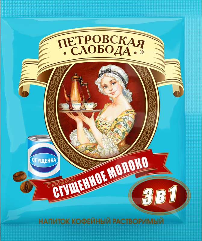 """Petrovskaya Sloboda"" 3 in 1 Condensed milk"