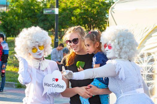 День Рождения Новосибирска вместе с MacCoffee