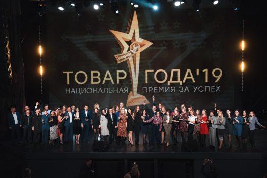 MacCoffee стал победителем национальной премии «Товар Года 2019»