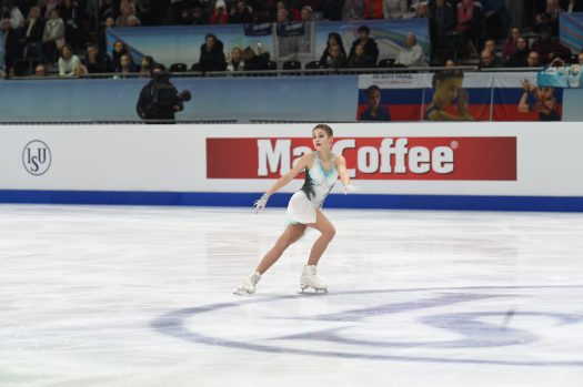 MacCoffee at the European Figure Skating Championship 2020 in Graz