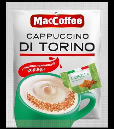 MacCoffee Cappuccino Di Torino <br> с корицей