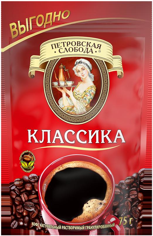 «Петровская Слобода»® Классика
