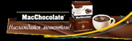 Празднование 20-летнего юбилея канала МУЗ ТВ с MacChocolate