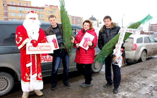 Mission Christmas Tree with MacCoffee in Nizhny Novgorod