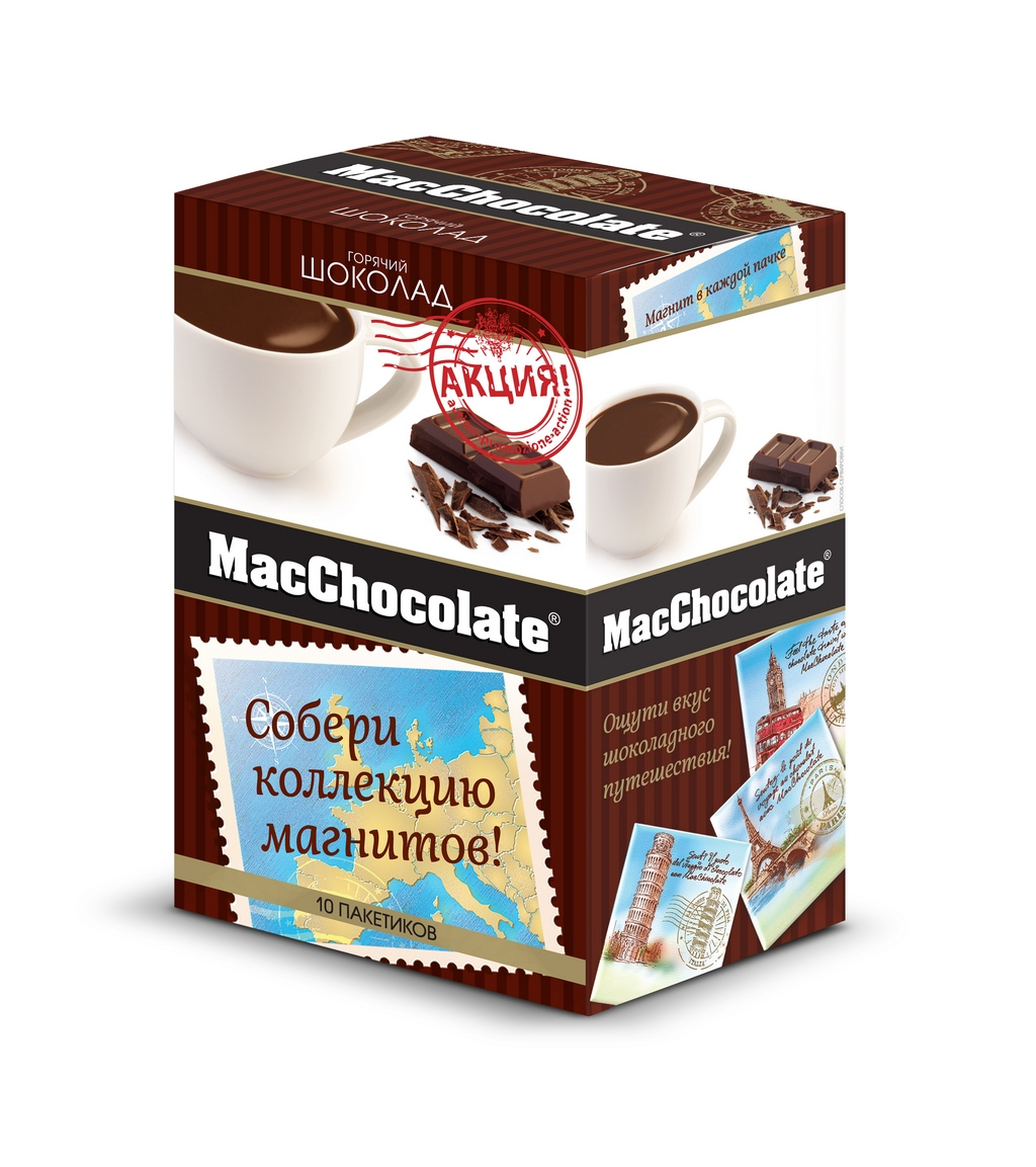 MacChocolate's Spring Gift