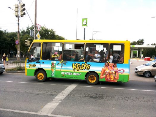 Kracks extends summer with bright ads