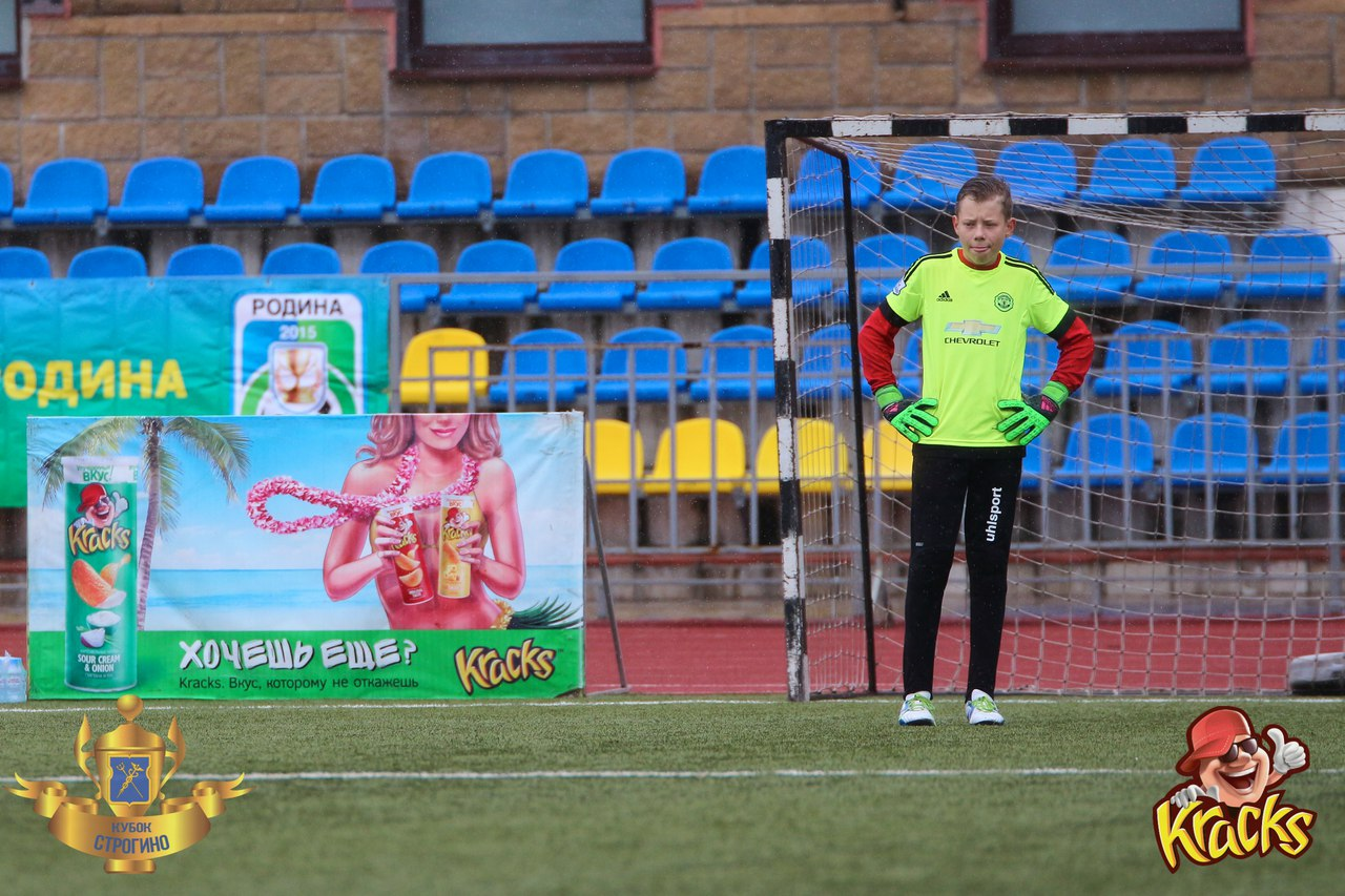 Strogino mini-football Cup matches