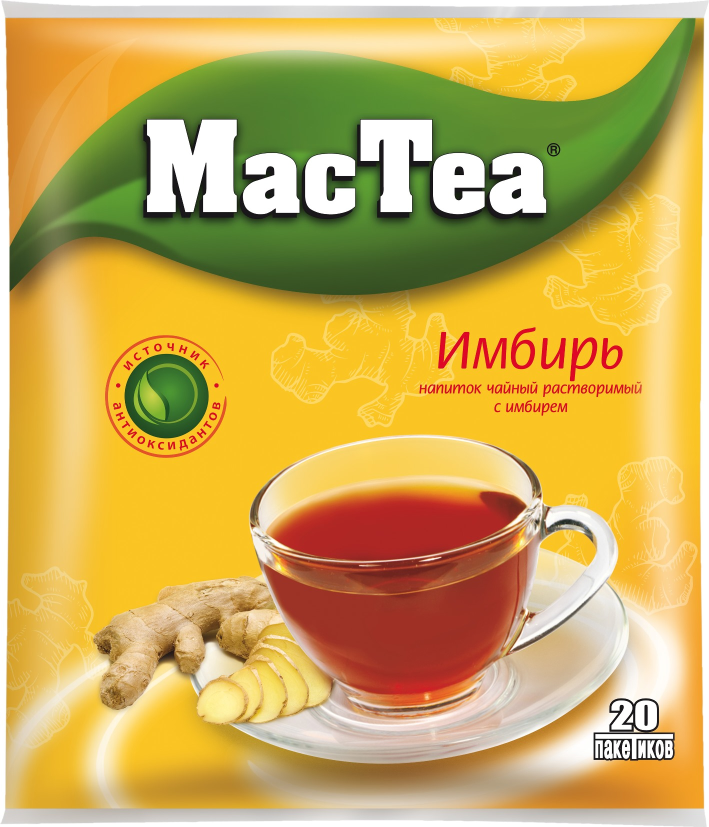 News from MacTea – Spicy Ginger instant tea!