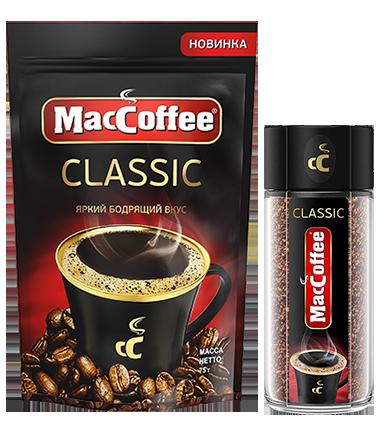 MacCoffee® Classic