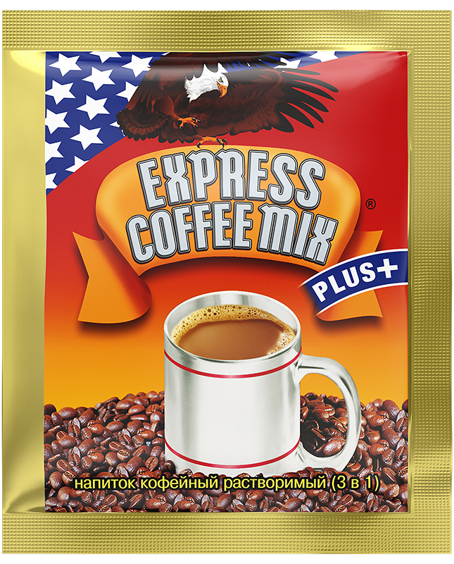 Express Coffee Mix™ Plus