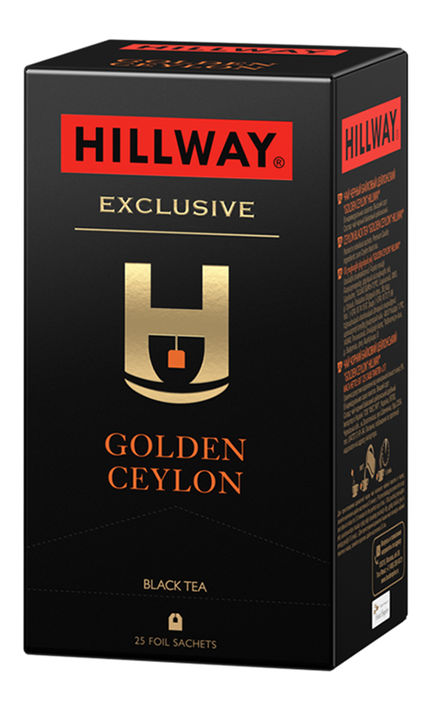 Black tea «Hillway® Golden Ceylon»