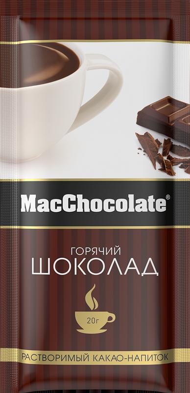 MacChocolate® Classic