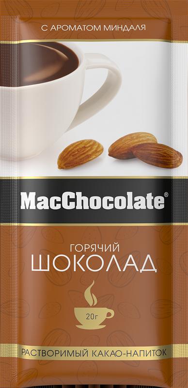 MacChocolate® Almond