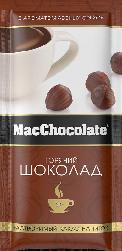 MacChocolate® Лесной орех
