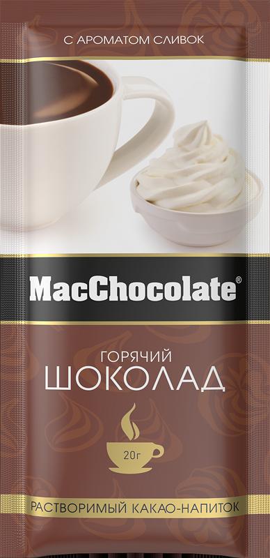 MacChocolate® With Cream taste