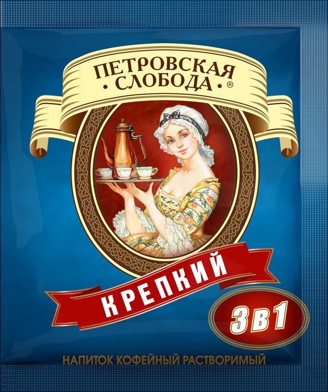 «Петровская Слобода»® 3 в 1 Крепкий