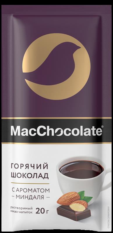 MacChocolate® Миндаль
