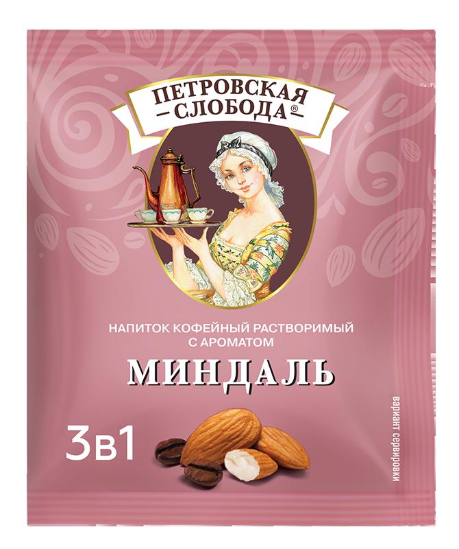 «Петровская Слобода»® 3 в 1 Миндаль