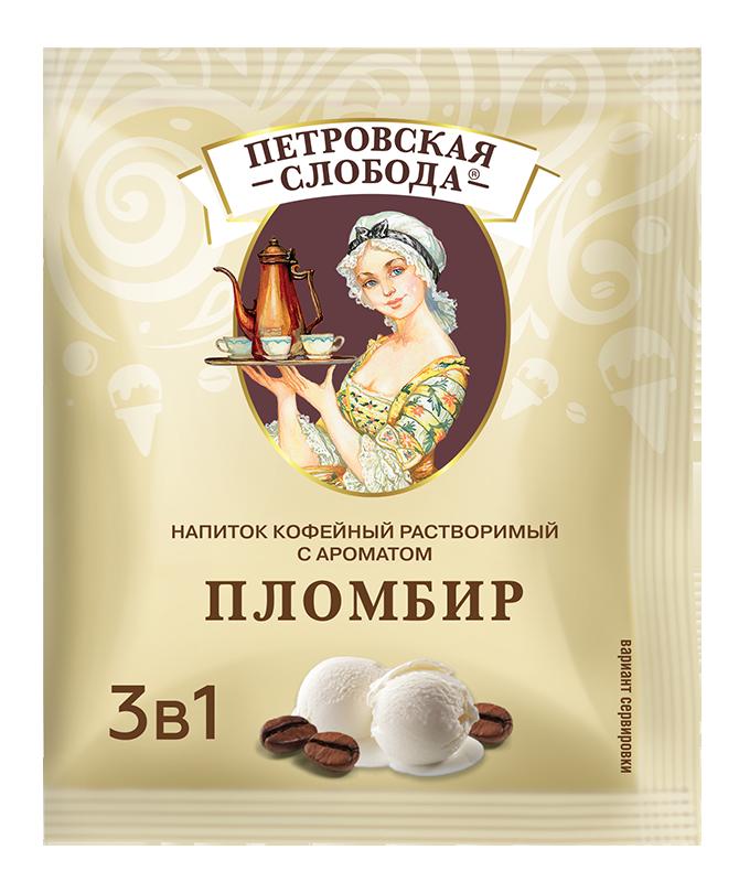 «Петровская Слобода»® 3 в 1 Пломбир