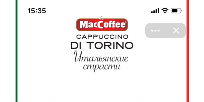 «Italian Passion» – special project from MacCoffee