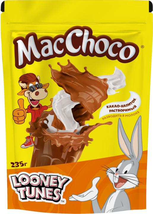 MacChoco® instant cocoa-drink PROMO!