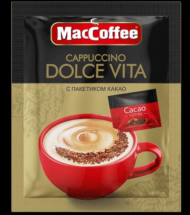 MacCoffee Cappuccino Dolce Vita с какао