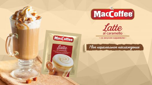 MacCoffee Latte Al Caramello – Our caramel flavoured latte.