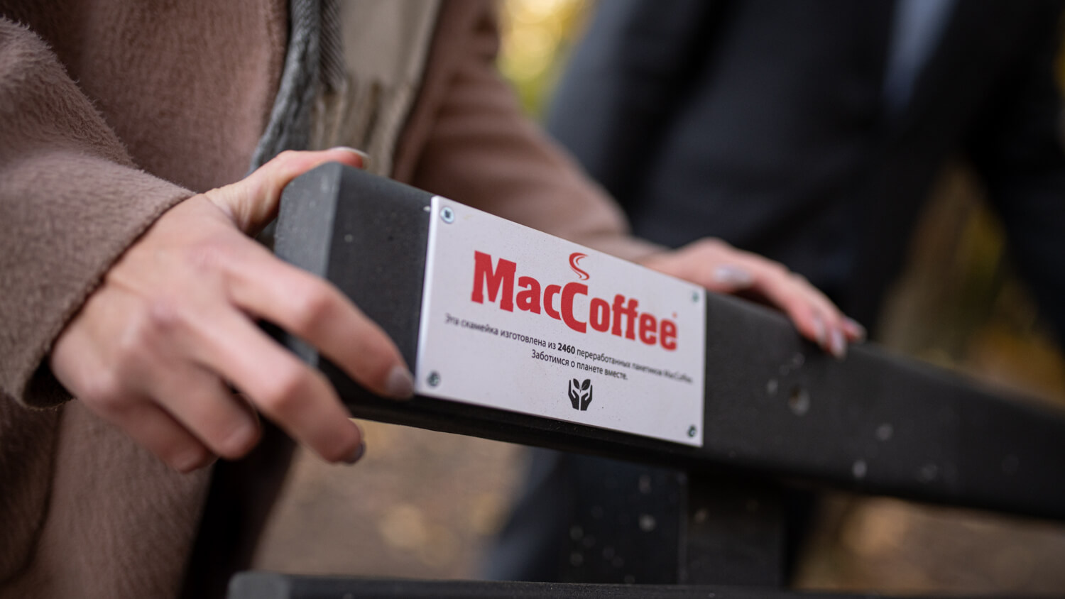 MacCoffee Takes A Huge Step Towards Saving The Planet By Introducing Sustainable Benches